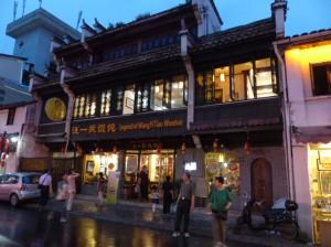 Eindrücke vom Etappenaugangsort Tunxi